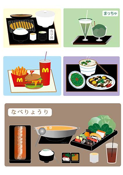 資料庫4-cuisines.jpg
