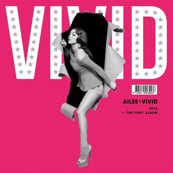 Ailee-Vivid