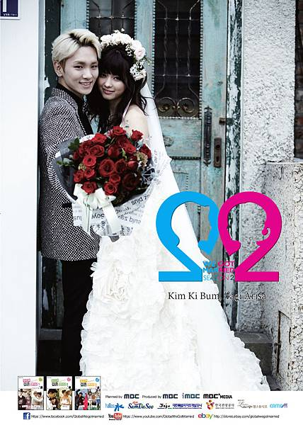 married2_poster140416113733mbcplus0