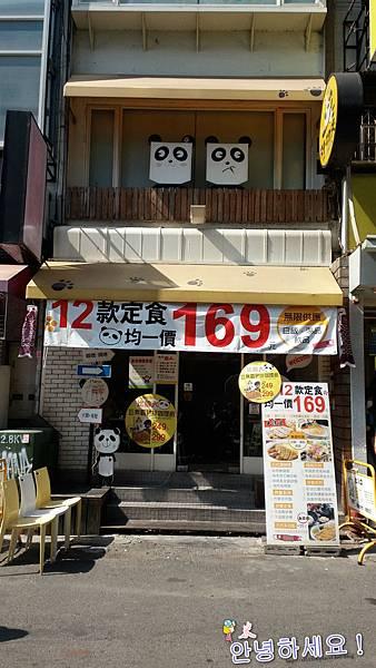 20151115_120544