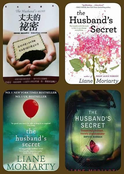 丈夫的秘密