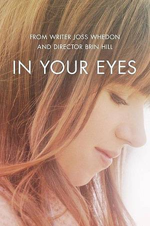 【愛情】你眼中的世界線上完整看 In.Your.Eyes