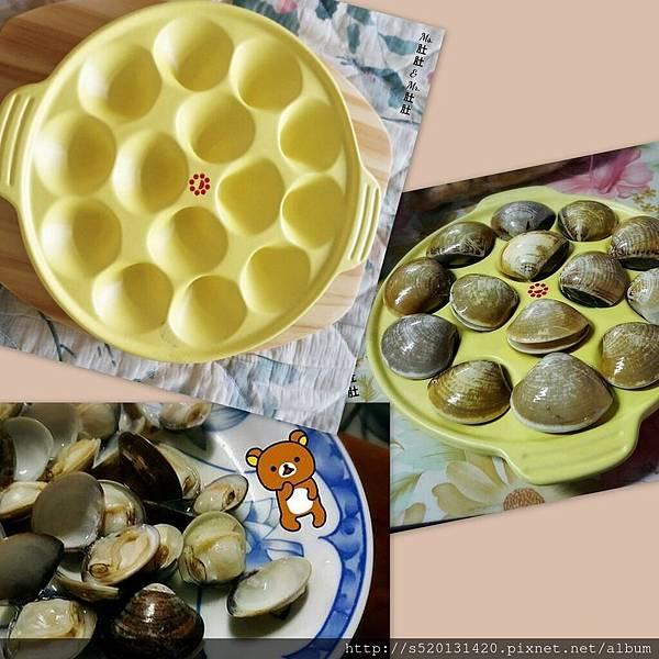 蛤蠣烤盤.jpg