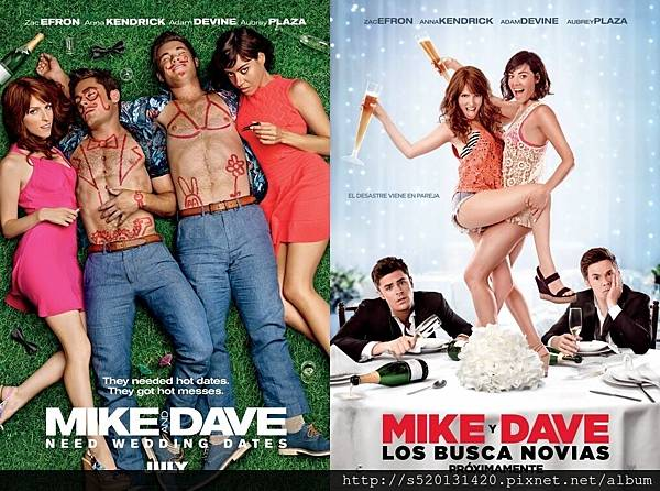 mike_and_dave_need_wedding_dates-3.jpg