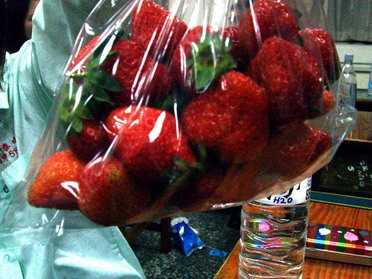 >//<大炳送の草莓