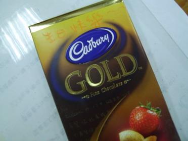 玉米送的巧克力耶!!