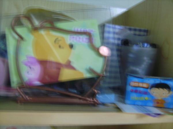 學弟送我的維尼像框:)