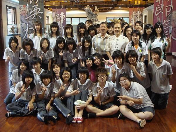 09年總爺展 曾文家商社團蒞臨 團體照.JPG
