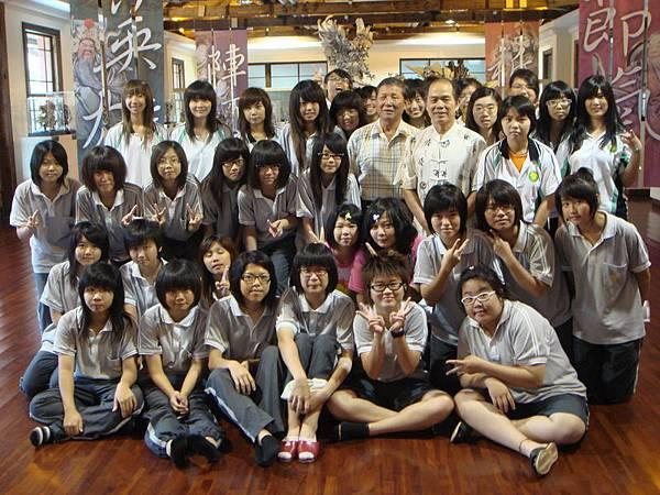 09年總爺展 曾文家商社團蒞臨 團體照2.JPG
