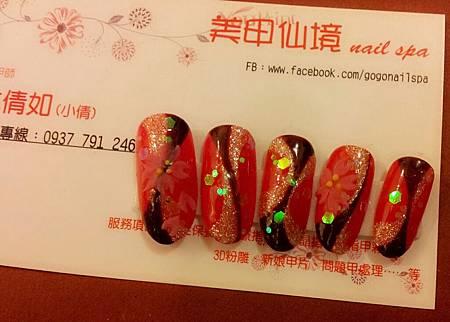 C360_2013-11-05-19-57-31-432-1