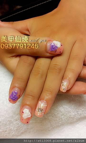 C360_2013-09-05-21-55-10-011