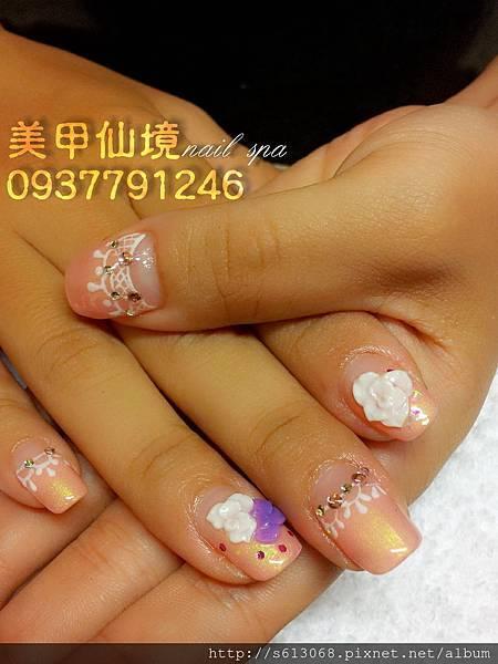 C360_2013-09-05-21-54-54-072