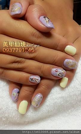 C360_2013-09-02-18-22-17-147