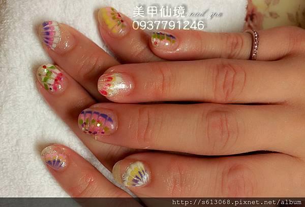 C360_2013-09-09-14-48-33-240