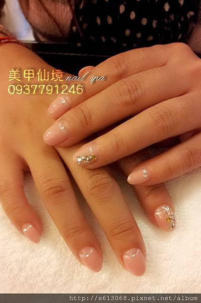 C360_2013-12-27-15-00-39-398