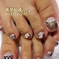C360_2013-11-27-19-20-43-495