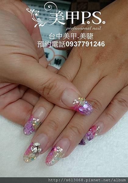 C360_2014-07-22-18-14-45-002