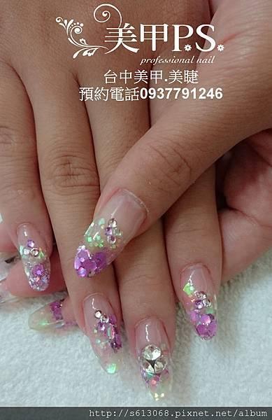 C360_2014-07-25-18-50-03-254