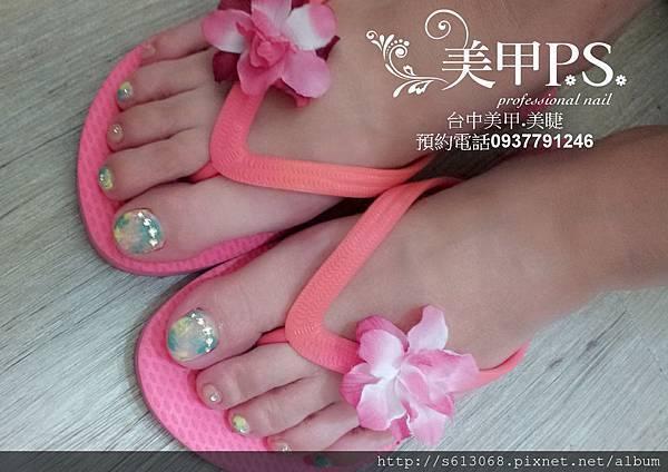 C360_2014-07-11-18-10-00-649