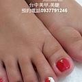 C360_2014-07-12-11-41-46-267