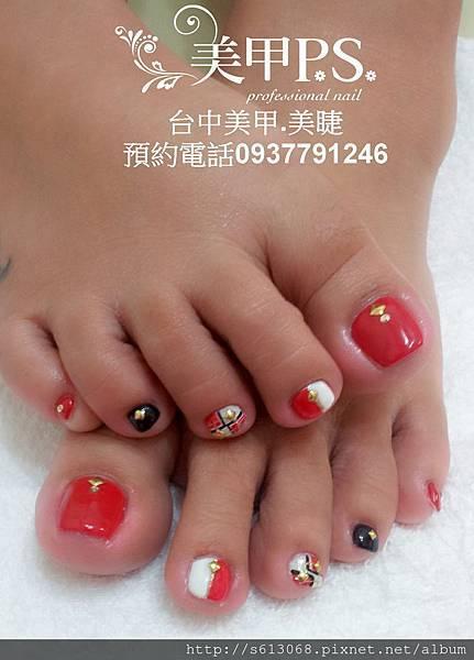 C360_2014-07-12-11-42-16-711