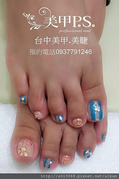 C360_2014-08-07-21-11-22-360