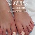 C360_2014-08-20-19-06-54-075