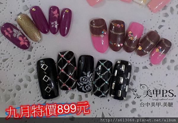C360_2014-08-28-17-52-03-302