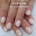 C360_2014-08-20-21-46-35-187