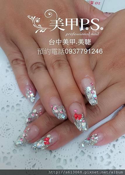 C360_2014-08-18-15-37-15-513