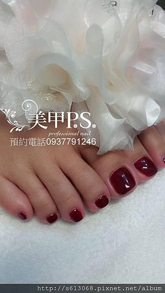 C360_2014-09-19-20-07-06-510