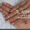 C360_2014-08-07-19-21-46-949