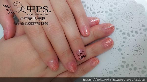 C360_2014-09-10-20-29-44-420