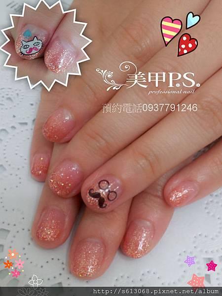 LINEcamera_share_2014-09-16-19-45-30