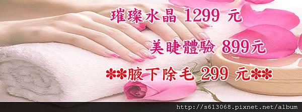fb橫-6月-2.jpg