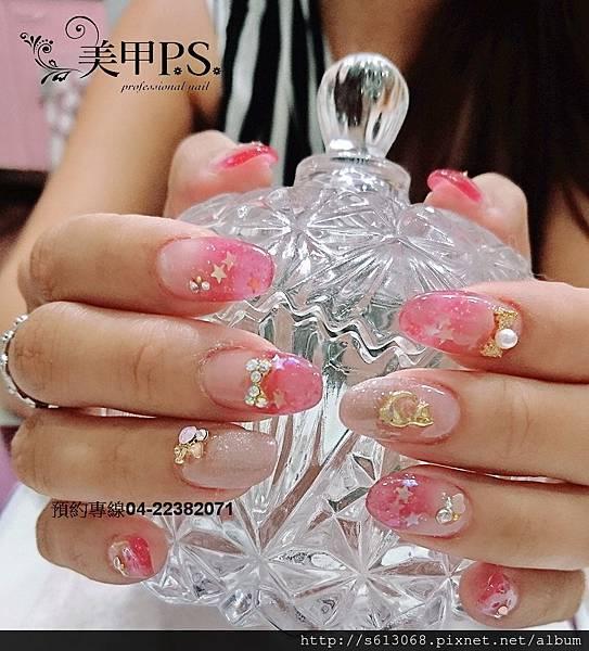 璀璨水晶指甲