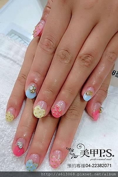 彩色法式指甲