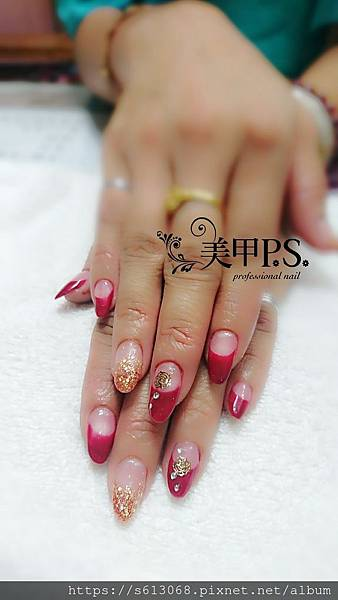 台中法式水晶指甲