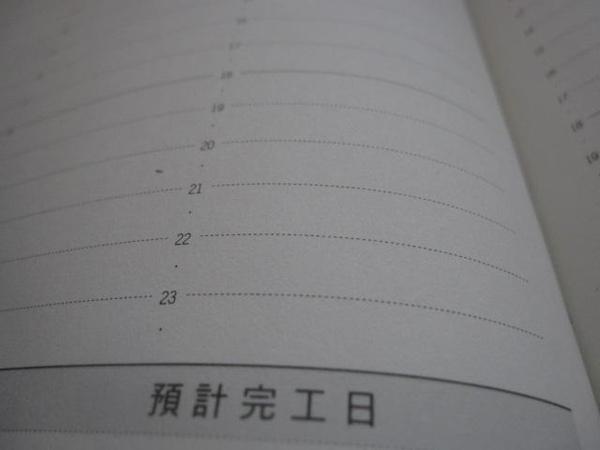 IMG_5111.JPG