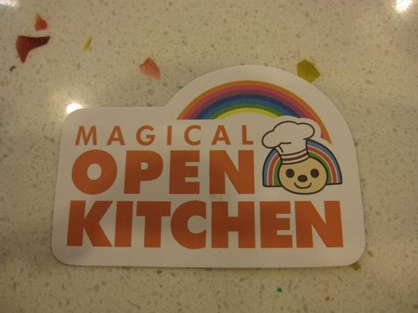 OPEN將魔法餐廳名片