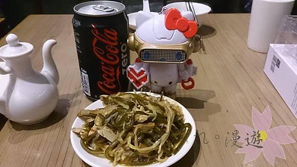 20131005麻膳堂-6