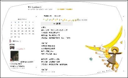第一版簡約灰,完成日2006/10/11