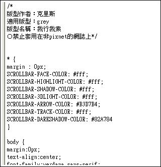 copymu2css.jpg