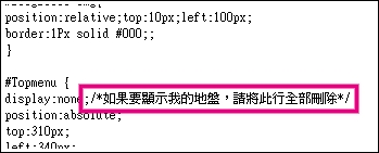 copymu2css1.jpg