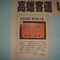 DSC00729.JPG