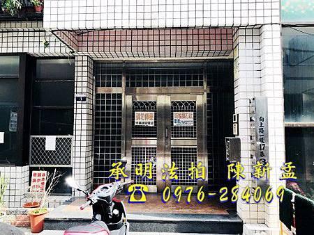 台中市西區向上路一段17巷3號_171228_0010_conew1.jpg