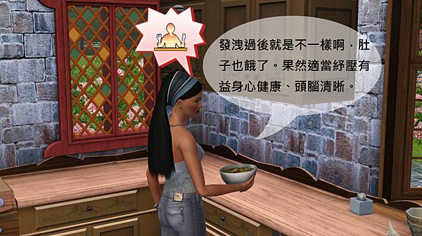 Screenshot-124拷貝