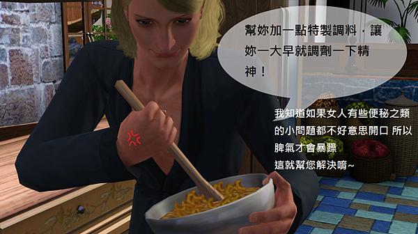 Screenshot-125拷貝