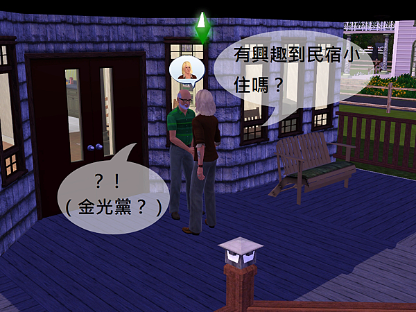 Screenshot-132拷貝