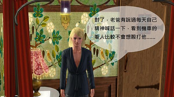 Screenshot-152-2拷貝